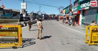 भोपाल में कोरोना कर्फ्यू की अवधि बढ़ाई गयी, 17 मई तक जारी रहेंगी पाबंदियां