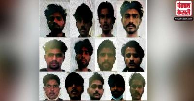 हरियाणा : रेवाड़ी जेल से कोरोना संक्रमित 13 कैदी फरार, प्रशासन में मचा हड़कंप