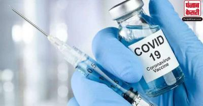केंद्र का दावा- राज्यों और केंद्र शासित प्रदेशों के पास कोरोना टीके की करीब 72 लाख डोज मौजूद