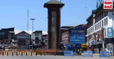 जम्मू-कश्मीर में 17 मई तक बढ़ाई गई कोरोना कर्फ्यू , अब शादी में शामिल हो सकेंगे 25 लोग