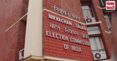 पांच राज्यों में संपन्न हुए चुनावों के दौरान कमियों की पहचान के लिए चुनाव आयोग ने बनाई 'कोर कमेटी