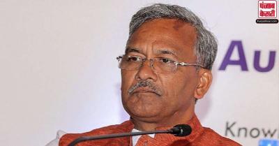 उत्तराखंड के पूर्व CM रावत का बयान, 'कोरोना एक जीव, उसे भी जीने का अधिकार'