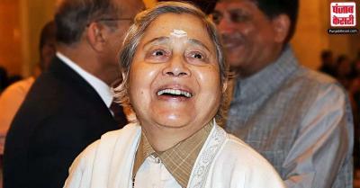 'टाइम्स ग्रुप' की अध्यक्ष इंदु जैन का निधन, पीएम मोदी समेत अन्य ने जताया शोक
