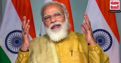 गांवों में संक्रमण को रोकने के लिए PM मोदी ने घर-घर टेस्टिंग पर दिया जोर, कहा- स्वास्थ्य संसाधनों पर फोकस जरूरी