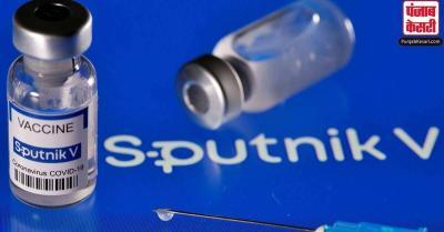 कोरोना को मात देने के लिए अब बनेगी स्पूतनिक v की सिंगल-डोज वैक्सीन, भारत में जल्द आएगा टीके का लाइट वर्जन