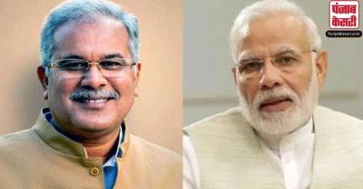 CM बघेल की PM मोदी से मांग- वैक्सीन की कमी हों दूर, उद्योगों को ऑक्सीजन उपलब्ध कराने की दी जाए मंजूरी
