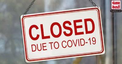 कोरोना संक्रमण की चेन को तोड़ने के लिए शिवराज सरकार सख्त, 24 मई तक बढ़ाया गया कोरोना कर्फ्यू