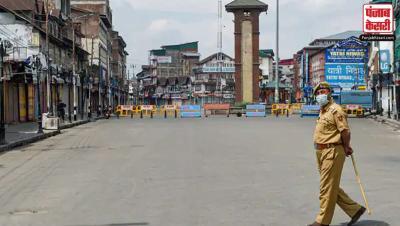 जम्मू कश्मीर: संक्रमण के मामलों में वृद्धि के कारण लॉकडाउन को 24 मई तक के लिए बढ़ाया गया