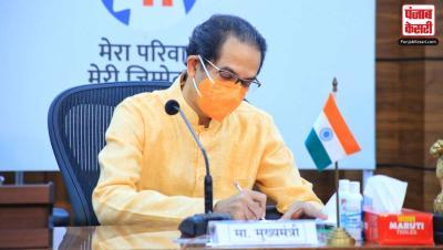 CM उद्धव की फैमली डॉक्टरों से अपील, कहा- कोविड के विरूद्ध लड़ाई में महाराष्ट्र का साथ दें