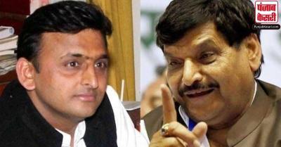 क्या UP विधानसभा चुनावों में दिखेगी चाचा और भतीजा की जोड़ी, SP-PSP का मिलन बनेगा BJP के लिए चुनौती