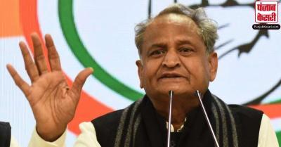 CM गहलोत ने राजस्थान में आपदा प्रबंधन को सुचारू रूप से चलाने के दिए निर्देश, कहा- सभी रहें सतर्क