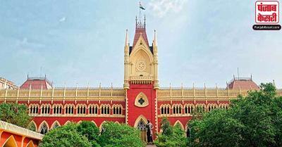 नारद स्टिंग मामले में TMC नेताओं को झटका, कलकत्ता HC ने जमानत पर लगाई रोक
