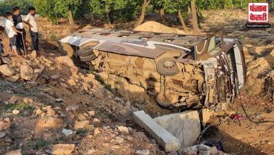 छत्तीसगढ़: बस चालक की लापरवाही से हुआ हादसा, 16 यात्री घायल