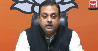BJP ने कांग्रेस पर भारत को बदनाम करने का लगाया आरोप, कहा- संकट काल में 'गिद्धों की राजनीति' हुई उजागर