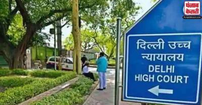 GNCTD कानून से संबधित याचिका पर उपराज्यपाल के कार्यालय और केन्द्र अपना रुख स्पष्ट करे : दिल्ली HC