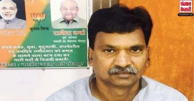 UP : अपनी ही सरकार के खिलाफ बोले BJP विधायक, कहा- 'मैं बोलूंगा तो मुझ पर लग जाएगा राजद्रोह'
