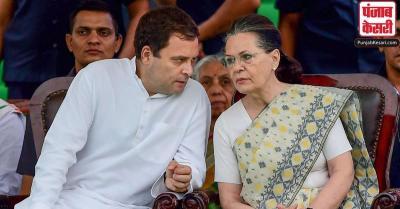 सोनिया और राहुल गांधी का दिल्ली HC में जवाब - नेशनल हेराल्ड मामले में स्वामी की याचिका गलत