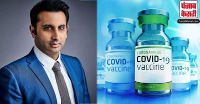 SII ने किया केंद्र का बचाव, कहा - भारत के लोगों के जीवन की कीमत पर कभी टीके निर्यात नहीं किए