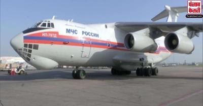 रूस से रेमडेसिविर इंजेक्शन और दवाएं लेकर दिल्ली एयरपोर्ट पहुंचा विमान