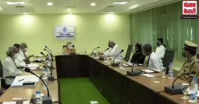 चक्रवात यास : नुकसान की समीक्षा के लिए भुवनेश्वर पहुंचे प्रधानमंत्री, CM पटनायक और कई नेताओं संग की बैठक
