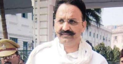 बाहुबली विधायक मुख्तार के कारोबारियों समेत कई अन्य लोगों से संपर्क की हुई पुष्टि, जल्द शुरू होगी पड़ताल