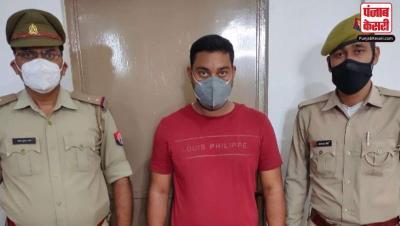 फर्जी पुलिस अधिकारी बनकर तीन महिलाओं को दे रहा था धोखा, लव जिहाद के आरोप में हुआ गिरफ्तार