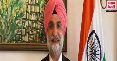 भारतीय राजदूत संधू का दावा- भारत और अमेरिका के संबंधों का महत्वपूर्ण स्तम्भ है शिक्षा