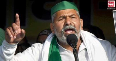राकेश टिकैत बोले- किसान आंदोलन को दिल्ली बॉर्डर से जींद स्थानांतरित करवाना चाहती है केंद्र सरकार