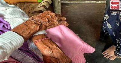 हैवानियत : बेटे ने बुजुर्ग मां को 15 दिनों तक शौचालय में रखा बंद, गंदा पानी पीकर जिन्दा रही महिला