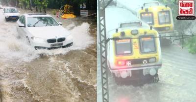 मुंबई में भारी बारिश से जनजीवन प्रभावित, लोकल ट्रेनों में रफ्तार पर ब्रेक, जगह - जगह जलभराव