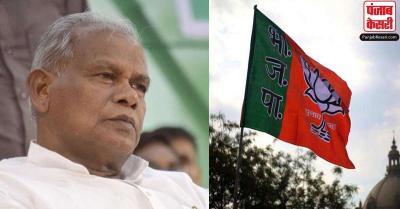 मांझी ने इशारों में दी नसीहत... तो BJP ने दिखाया आइना, कहा- 'आतंक का कोई धर्म या जात नहीं होती'