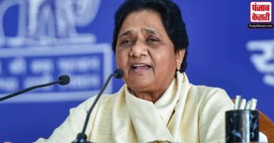 मायावती ने पेट्रोल-डीजल की बढ़ती कीमतों को लेकर जताई चिंता, महंगाई की रोकथाम के प्रति केंद्र सरकार उदासीन