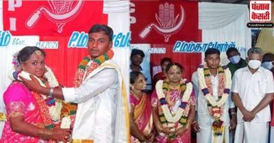 अनोखा विवाह : दुल्हन ममता बनर्जी की दूल्हे समाजवाद से हुई शादी, साम्यवाद और लेनिनवाद बने बाराती