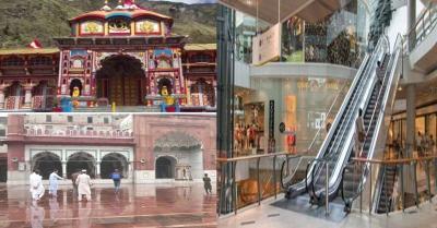 राजस्थान सरकार ने लॉकडाउन नियमों में ढील दी, शापिंग मॉल,जिम व स्मारकों को खोलने की अनुमति
