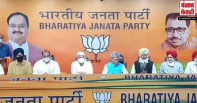 पंजाब में भाजपा का बढ़ा कुनबा, कई नामी गिरामी सामाजिक हस्तियों ने थामा पार्टी का दामन
