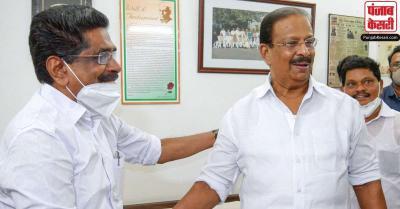 केरल : सुधाकरन ने कांग्रेस समिति के नए अध्यक्ष के रूप में संभाला कार्यभार
