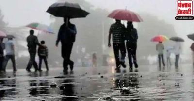 धीमी पड़ी मानसून की रफ्तार, उत्तर भारत के लिए अभी अनुकूल नहीं वायुमंडलीय स्थितियां : आईएमडी