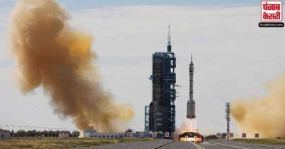 चीन ने अपने अंतरिक्ष स्टेशन के लिए तीन अंतरिक्ष यात्रियों को किया रवाना