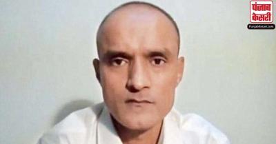 भारत ने पाक से कहा- कुलभूषण जाधव को अपील का अधिकार देने वाला विधेयक कमियों से भरा, ICJ के फैसले का करे पालन