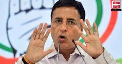 सोशल मीडिया मंचों का गला घोटकर देश के 140 करोड़ लोगों की आवाज दबाना चाहती है सरकार : कांग्रेस