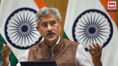 विदेश मंत्रालय की पाकिस्तान को दो टूक, कहा- जम्मू-कश्मीर भारत का अभिन्न अंग, कैसा भी सवाल उठाने से हकीकत नहीं बदलेगी