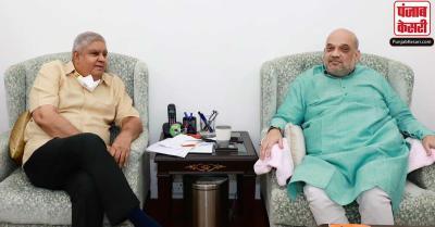 पश्चिम बंगाल के राज्यपाल धनखड़ ने गृहमंत्री अमित शाह से की मुलाकात, इन मुद्दों पर हुई चर्चा
