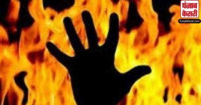 बहादुरगढ़ : युवक को जिंदा जलाने के मामले में एक आरोपी गिरफ्तार, तीन की तलाश जारी