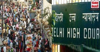 दिल्ली में कोविड नियमों के उल्लंघन पर हाई कोर्ट सख्त, कहा- इससे संक्रमण की तीसरी लहर को मिलेगा बढ़ावा