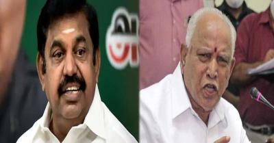 मेकेदातु परियोजना में कर्नाटक सरकार के फैसले से विपक्ष नाखुश, पलानीस्वामी ने की CM येदियुरप्पा की आलोचना