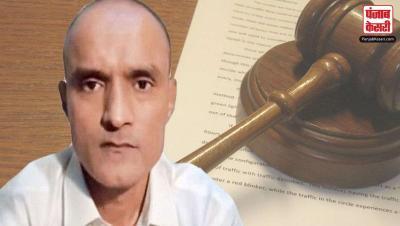 पाकिस्तान का भारत पर बड़ा आरोप, कहा- जाधव मामले में आईसीजे के फैसले को गलत ढंग से पेश किया