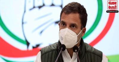 पीड़ितों के मुआवजे को लेकर राहुल ने मोदी सरकार को बताया क्रूर, कहा- जीवन की कीमत लगाना असंभव