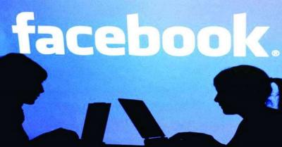 राजस्थान में फेसबुक पर दोस्ती कर 2.5 करोड़ रुपये ठगने के आरोप में एक व्यक्ति गिरफ्तार