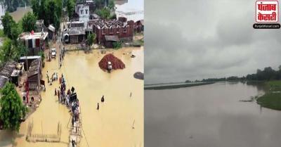 बिहार में 48 घंटे की लगातार बारिश ने मचाया हाहाकार, नदियों का जलस्तर खतरे के निशान के पार