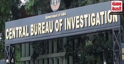 सीबीआई ने बंबई HC से कहा- महाराष्ट्र सरकार अनिल देशमुख के खिलाफ जांच में नहीं कर रही है सहयोग